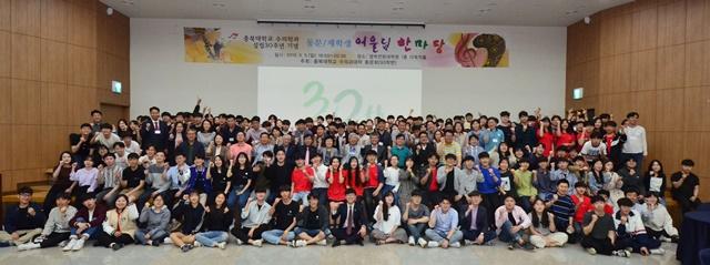 2019chungbuk festival9