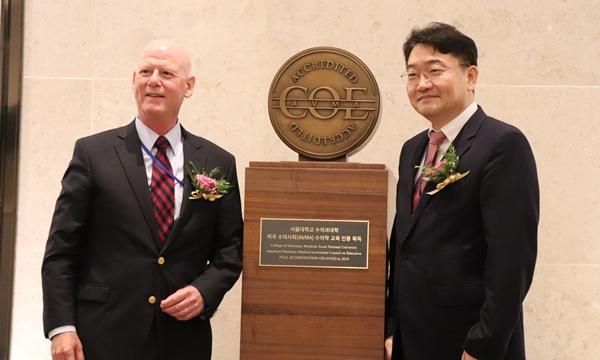 (왼쪽부터) 앤드류 맥카베 미국수의과대학협회 사무총장, 서강문 서울대 수의대 학장