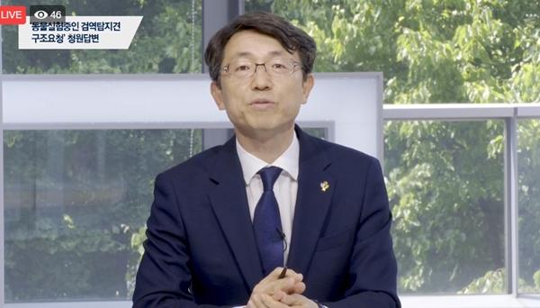박영범 청와대 농해수비서관 (사진 : 청와대 페이스북라이브 캡쳐)