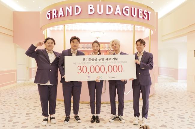 (사진 : JTBC)