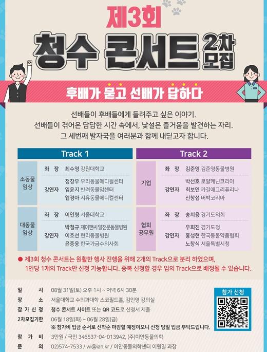 20190618chungsoo111