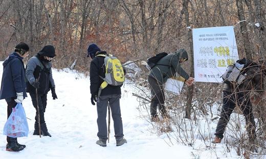 카자 강원도 화천 야생동물 보호 활동(2018.1.25.)