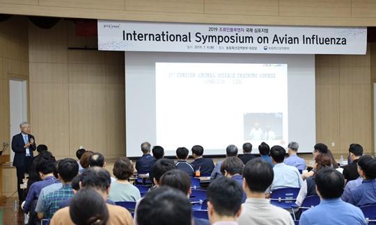 20190709ai symposium1