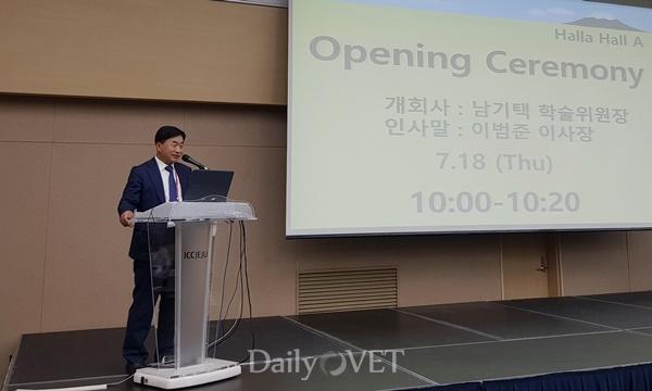 이범준 한국실험동물학회 이사장