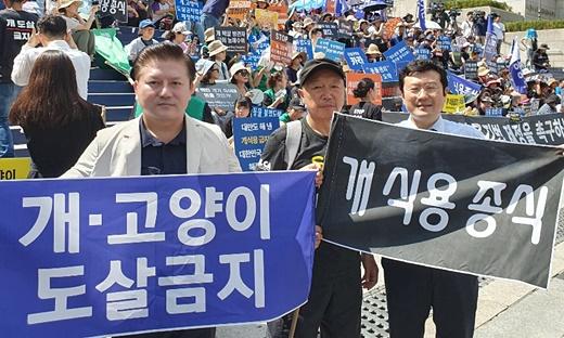 왼쪽부터) 김재영 고양이수의사회장, 이성식 경기도수의사회장, 최영민 서울시수의사회장
