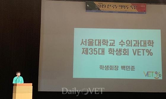 서울대학교를 소개 중인 서울대 수의대 백민준 학생회장