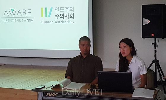 (왼쪽부터) 휴메인벳 대표 최태규 수의사, 어웨어 이형주 대표