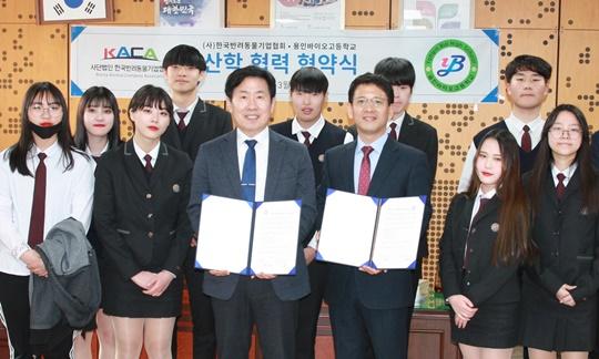 용인바이오고등학교와 산학협력 협약식 모습(사진 중앙 우측 : 한상덕 반려동물기업협회 대표)