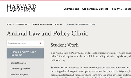 201908harvard law school