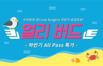 2019_2nd live surgery1