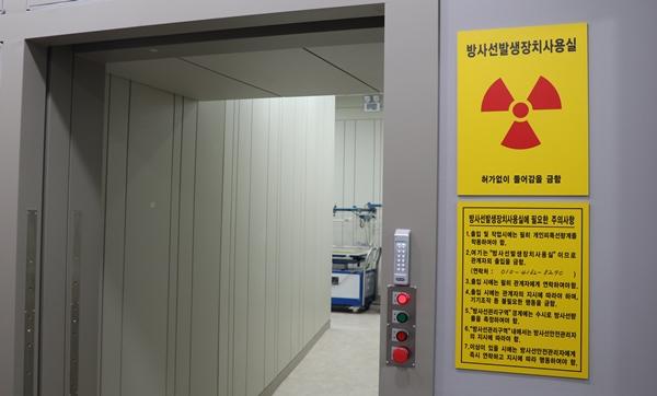 방사선 치료기기가 위치한 차폐시설은 이달 당국의 허가를 받았다.