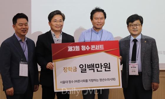 20190831chungsu5