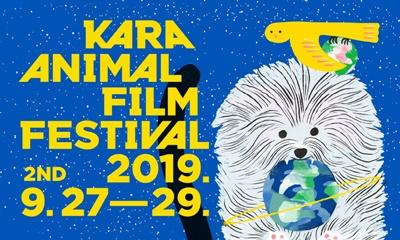 201909kara film festival