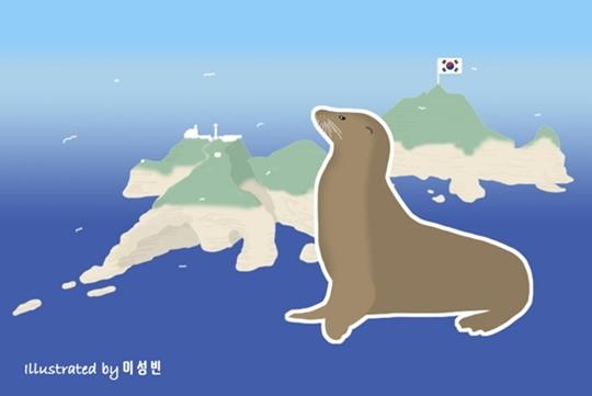 대한민국 독도와 독도 강치(바다사자)