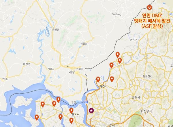 10월 5일 정오 기준 아프리카돼지열병 발생 현황 (자료 : 돼지와사람)