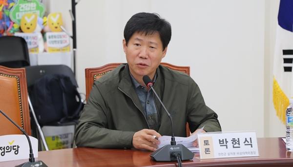 발생지역 농장들의 현실적 어려움을 토로한 박현식 연천군 살처분 비대위원장