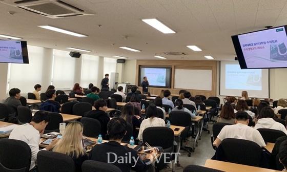 20190925ku_seminar1