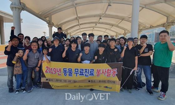 20191020jeju volunteer500