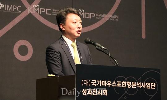 성제경 서울대 교수(국가마우스표현형분석사업단장)