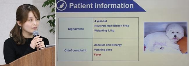 웨스턴동물의료센터 남소정 수의사(왼쪽)가 국내 보고된 첫 환자로 추정되는 케이스(오른쪽)를 소개했다.