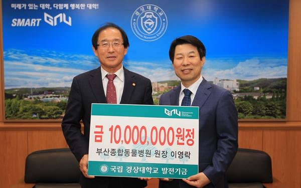 (왼쪽부터) 이상경 경상대 총장과 이영락 동문