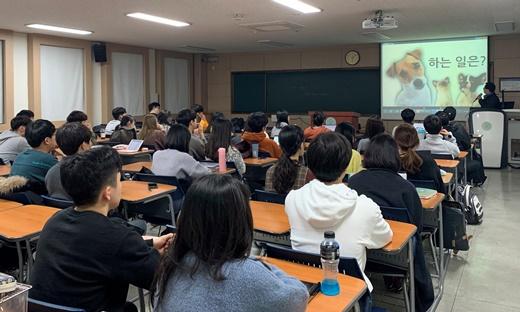 20191121biophilia_cat seminar