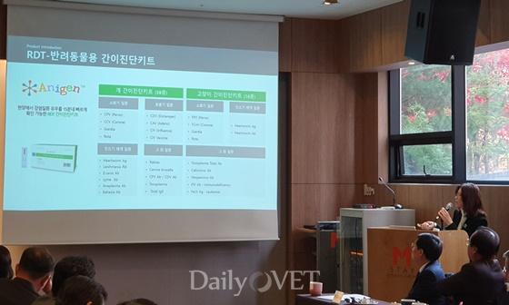 김선애 바이오노트 대표이사가 동물약품협회 자문위원들에게 회사를 소개하고 있다