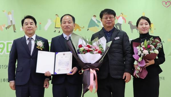 김종석 경기도 축산산림국장(왼쪽 두번째)이 지자체 부문 우수상을 수상했다.