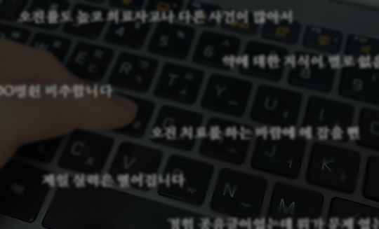 191213 keyboard3