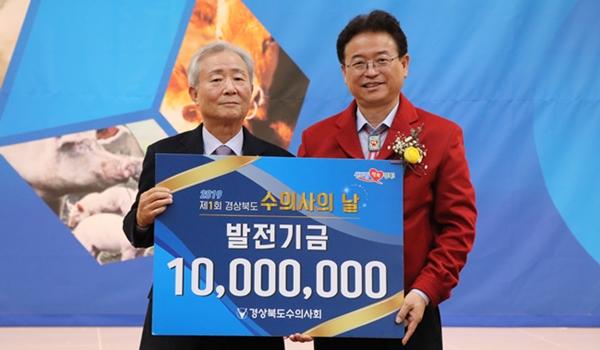 (왼쪽부터) 이규락 경북수의사회장, 이철우 경북도지사
