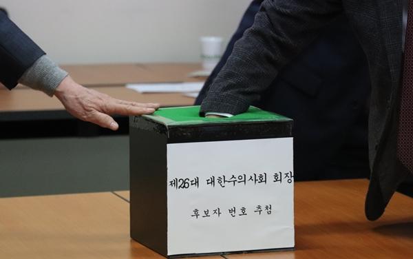 191227 vote1
