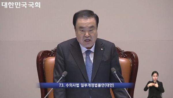 수의사법 개정안이 9일 본회의를 통과했다 (사진 : 인터넷의사중계시스템 캡쳐)