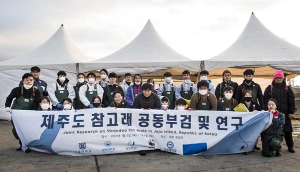 (사진 : WWF KOREA)