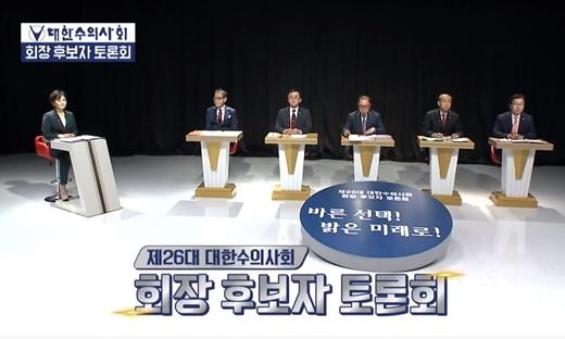 20200108vote_debate500