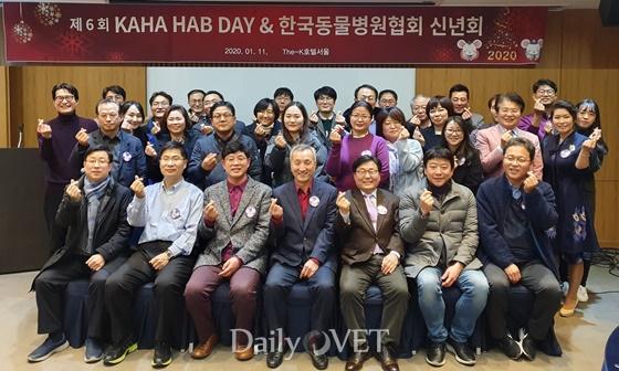 20200111kaha hab day1