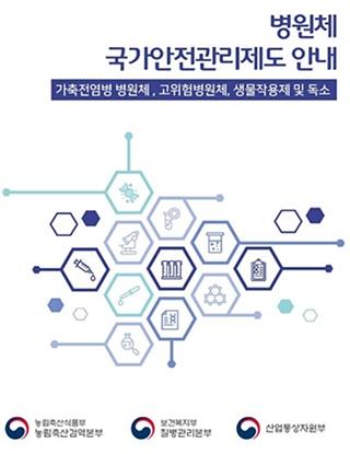 20200113qia_KBSG book