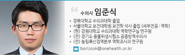 200224 ljs_profile