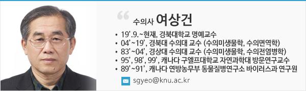 200224ysg_profile3