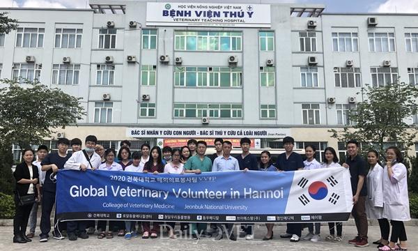 20200106vvip_volunteer1
