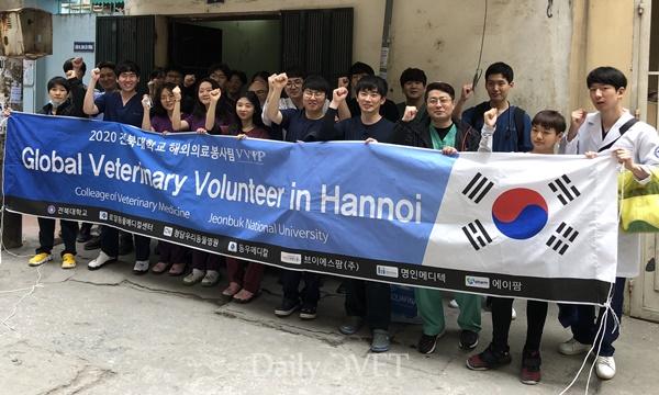 20200106vvip_volunteer9