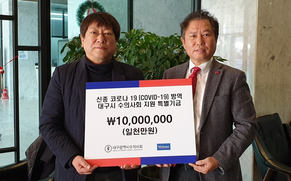 (왼쪽부터) 박준서 대구시수의사회장과 신창섭 버박코리아 대표
