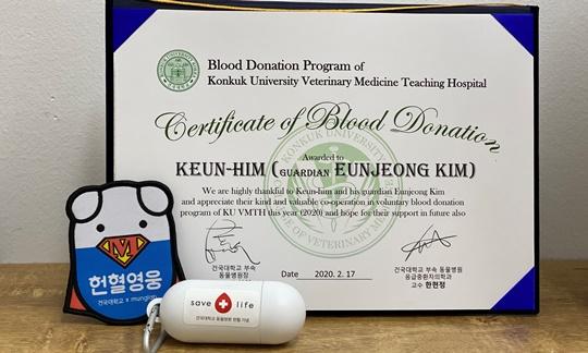 20200301blood_donate3