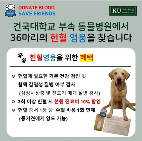 20200301ku_blood donate3