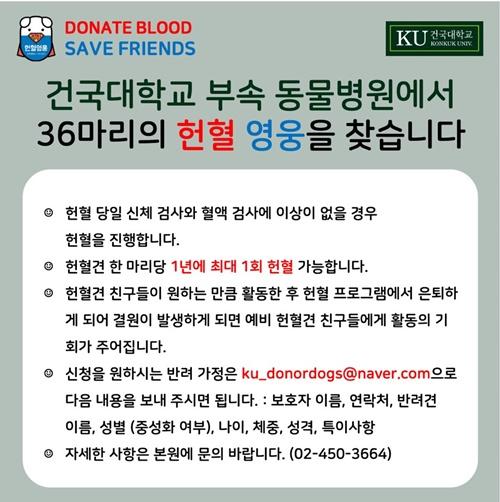 20200301ku_blood donate6
