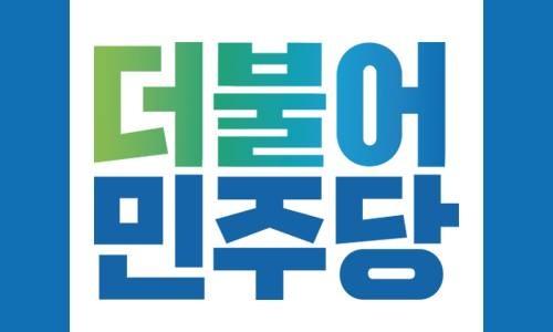 20200313minju_party logo