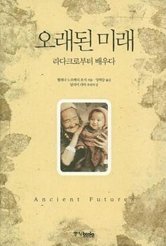 200401book1